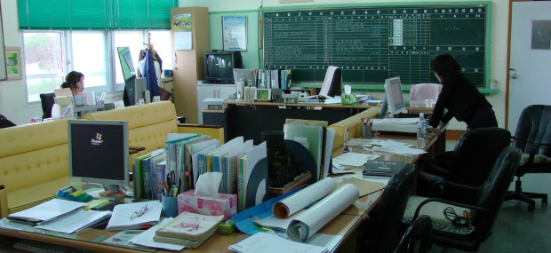 Teacher's Office Dubai