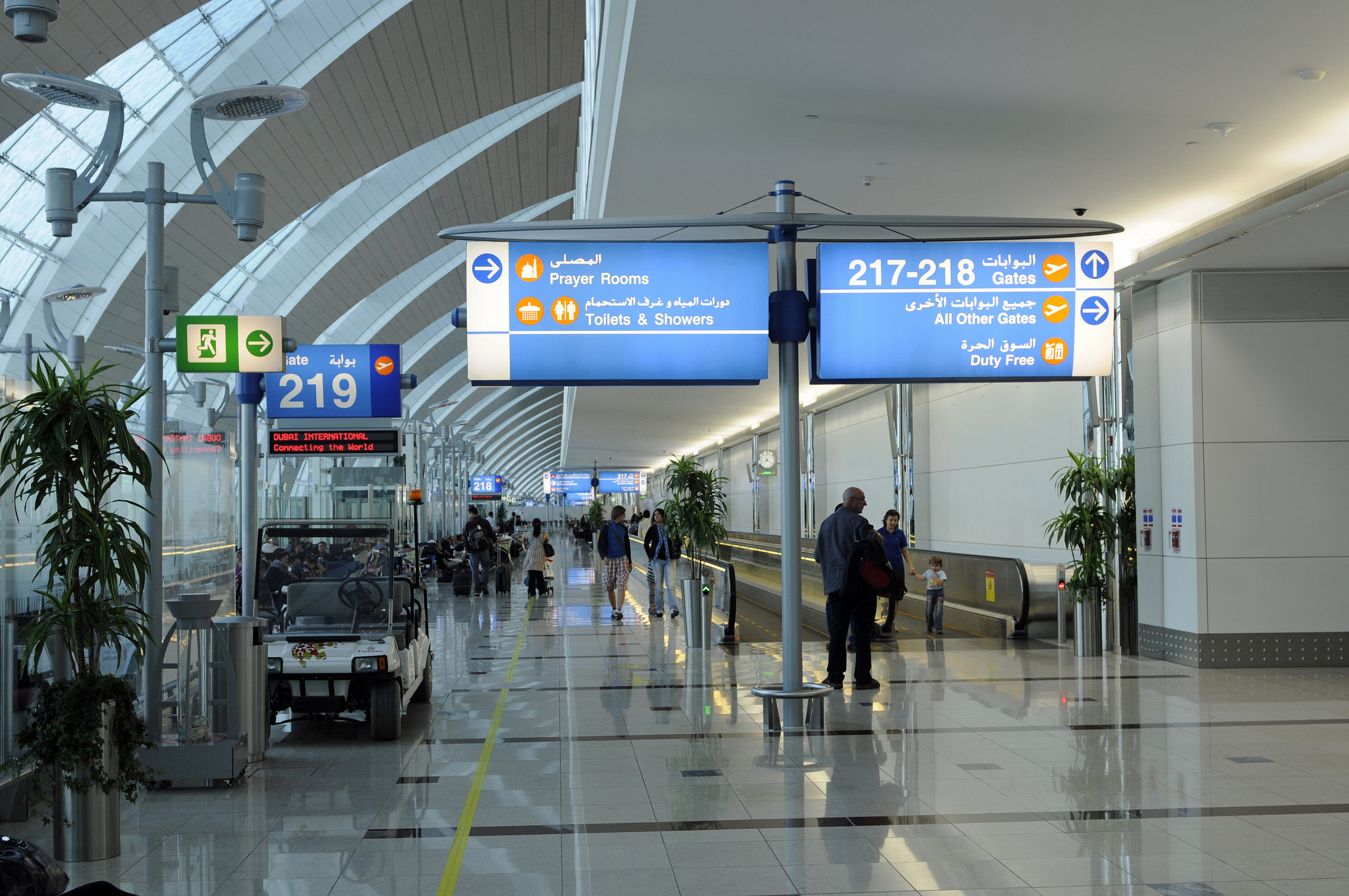 Dubai Airport Reviewed In 10 Minutes