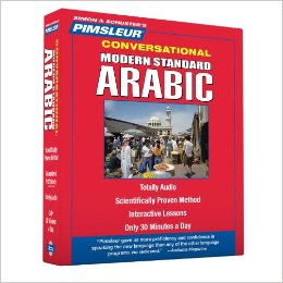 conversational arabic language course