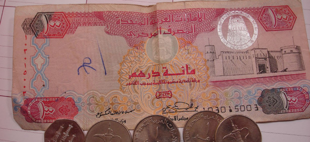 Dubai Currency