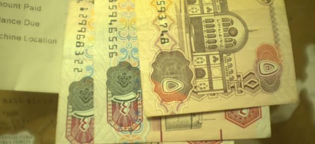 dirham notes