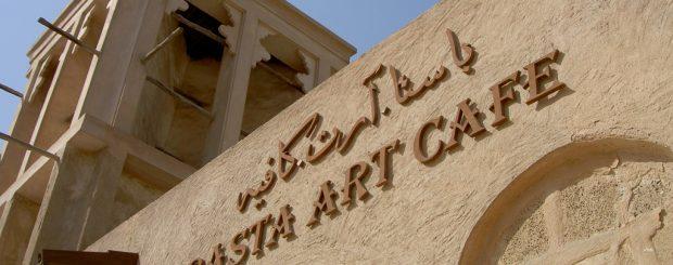 Dubai Art Galleries